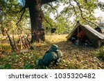 german military ammunition of... | Shutterstock . vector #1035320482