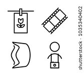 icons camera with cameraman ... | Shutterstock .eps vector #1035340402