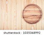 vintage oak empty circle pizza... | Shutterstock . vector #1035368992