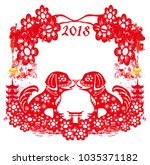 symbol of chinese new year of... | Shutterstock .eps vector #1035371182
