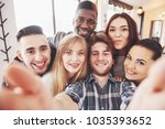 friends having fun at... | Shutterstock . vector #1035393652