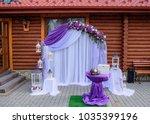 Rich Wedding Altar Made Of Arc...