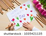 Little Boy Paints Greeting Card ...