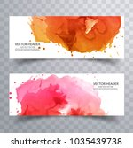 modern colorful watercolor... | Shutterstock .eps vector #1035439738