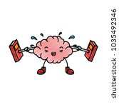 brain with weight lifting... | Shutterstock .eps vector #1035492346
