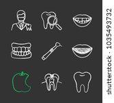 dentistry chalk icons set.... | Shutterstock .eps vector #1035493732