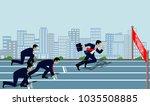 Businessmen Run To The Finish...