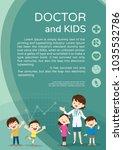 doctor and children healthcare...   Shutterstock .eps vector #1035532786