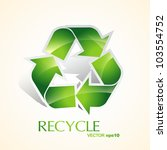 vector green shiny recycle icon ...   Shutterstock .eps vector #103554752