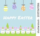happy easter egg and little... | Shutterstock .eps vector #1035569386