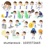 a set of women with concerning... | Shutterstock .eps vector #1035572665