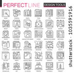 design tools outline mini...