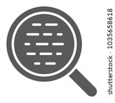 search glyph icon  magnifier...