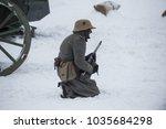 st. petersburg  russia  ... | Shutterstock . vector #1035684298