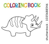 cute dino coloring book. | Shutterstock .eps vector #1035688546