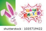 Happy Easter Greeting Card.cute ...