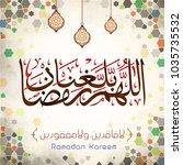 ramadan kareem praya in arabic... | Shutterstock .eps vector #1035735532