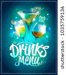 drinks menu design with... | Shutterstock .eps vector #1035759136