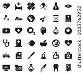 flat vector icon set   flask... | Shutterstock .eps vector #1035762952