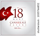 18 march canakkale victory day. ... | Shutterstock .eps vector #1035766852