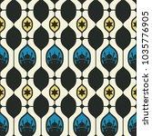 ramadan kareem seamless pattern ... | Shutterstock .eps vector #1035776905