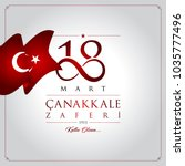 18 march canakkale victory day. ... | Shutterstock .eps vector #1035777496
