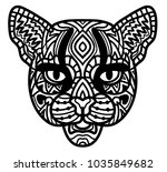 cat. hand drawn wild cat with... | Shutterstock .eps vector #1035849682