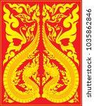 swirl doodle naga  dragon  ...   Shutterstock .eps vector #1035862846