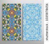 vertical seamless patterns set  ... | Shutterstock .eps vector #1035878656
