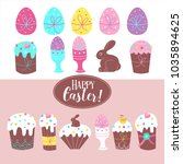 Great Easter Clipart Set....