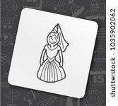 medieval people doodle | Shutterstock .eps vector #1035902062