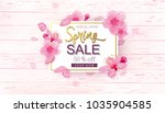 spring sale background with... | Shutterstock .eps vector #1035904585