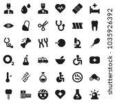 flat vector icon set  ... | Shutterstock .eps vector #1035926392