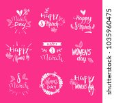 set of 8 march holiday stickers ... | Shutterstock .eps vector #1035960475