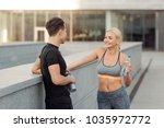 couple having a rest and... | Shutterstock . vector #1035972772