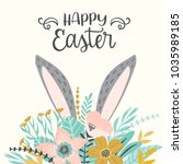 Stock vector happy easter vector template for card poster flyer and other users design element 1035989185