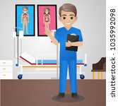 male nurse holding injection... | Shutterstock .eps vector #1035992098