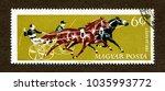 Hungary Stamp  Circa 1961  A...