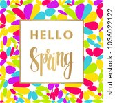 hello spring sale banner for... | Shutterstock .eps vector #1036022122