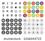 time clock icons set   alarm  ... | Shutterstock .eps vector #1036043725