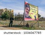 poster of hassan nasrallah in... | Shutterstock . vector #1036067785