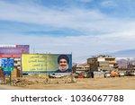 poster of hassan nasrallah in... | Shutterstock . vector #1036067788