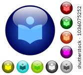 library icons on round color... | Shutterstock .eps vector #1036075252