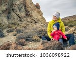 happy mother with little boy... | Shutterstock . vector #1036098922