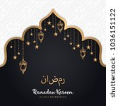 beautiful ramadan kareem... | Shutterstock .eps vector #1036151122