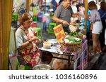 krabi  thailand   jan 28  2018  ... | Shutterstock . vector #1036160896