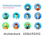 set of professions avatars icon ... | Shutterstock .eps vector #1036193242