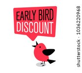 Stock vector early bird special discount sale event banner or poster 1036220968