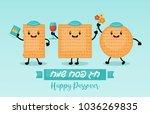 passover holiday banner design... | Shutterstock .eps vector #1036269835