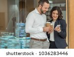 colleagues drinking coffee and...   Shutterstock . vector #1036283446